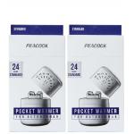 Peacock 24h kätesoojendid 2tk + 125ml kütus
